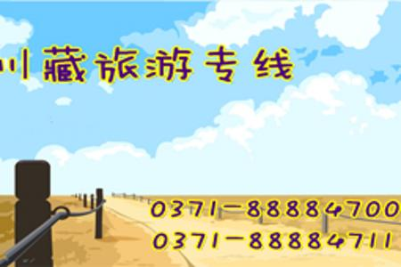 郑州出发到拉萨、布宫、纳木错、林芝、日喀则双卧十一日游