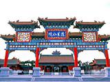 郑州到蓬莱汽车四日游_郑州到蓬莱威海烟台旅游