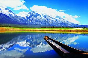 郑州到云南昆大丽加版纳生态之行雪山之巅双飞九日游