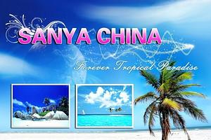 郑州到海南三亚夕阳红双飞五日五星经典纯净游