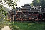 郑州到湖南张家界、天子山、袁家界、凤凰古城空调双卧5日游
