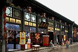 郑州到平遥古城、乔家大院、常家庄园双卧五日/高铁四日