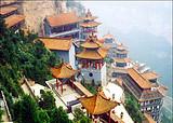 郑州到山西五台山、平遥、乔家、绵山双卧七日/高铁六日