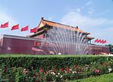 郑州到北京三星纯玩五日亲子游