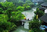 郑州到华东五市、乌镇西栅、西溪湿地双飞六天品质游