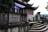郑州到普陀山高铁往返4日游