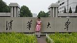 郑州到北京海洋馆双卧五日亲子游