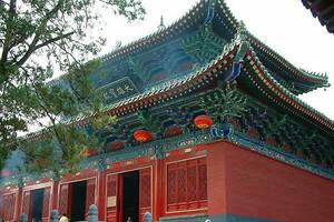 郑州到少林寺一日休闲游