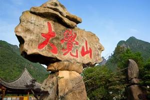 3月17日特价:大觉山、抚州、凤凰沟、古海双动纯玩三日游
