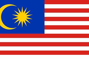 马来西亚个人旅游签