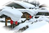 哈尔滨冰雪大世界、亚布力4H滑雪、雪乡、 松花江冬捕双卧6天