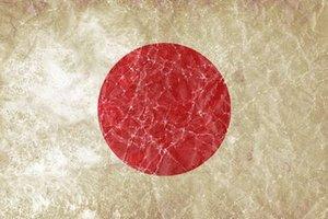 日本签证探亲签证