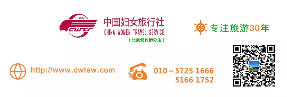 5A级放心游旅行社