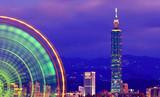 2018春节 台湾环岛 8日游