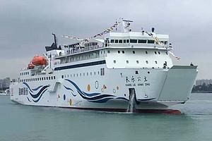 西沙群岛旅游-长乐公主号邮轮3晚4天 上岛游玩直奔西沙