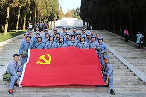 红色之旅-井冈山培训学习双卧6天研学团