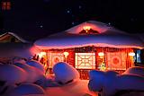 北京—哈尔滨雪乡之旅双卧6日游