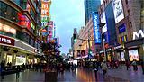韩国首尔济州旅游报价