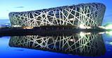 经典古都北京4晚5天私人定制游   定制小包团