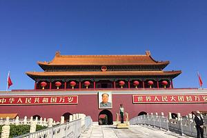 私人定制北京3日游    到北京怎么玩  定制小包团带您游