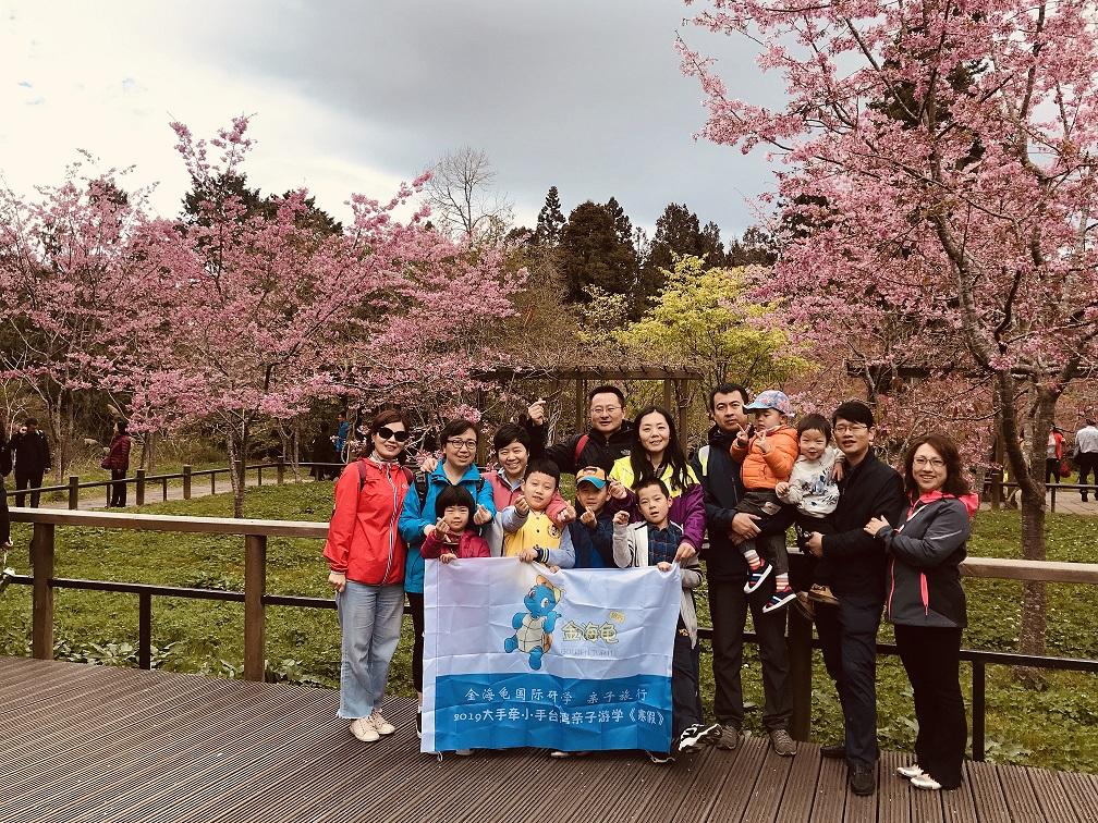 2019寒假大手牵小手台湾亲子游学圆满结束