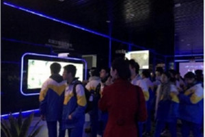 未来科技领袖北京五日