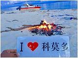 科莫多岛七天六晚暑假双飞亲子营