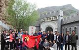 平谷渔子山抗日战争纪念馆一日党建活动