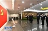 嘉兴南湖、上海一大会址双高3日