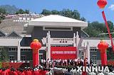 没有共产党就没有新中国纪念馆、百草畔一日党建活动