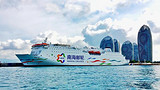海南 三亚三沙-西沙群岛旅游-南海之梦号邮轮 4天3晚 跟团