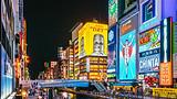2020寒假【国旅自组】日本大阪京都+南纪白浜和歌山6/7天