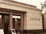 红色教育1日活动—香山纪念馆