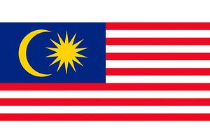 马来西亚旅游签证