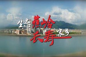 广东蕉岭一日游