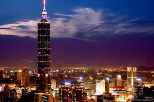 建发自组|台湾中北部半自助休闲五天游