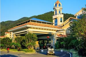 龙岩天子温泉珑泊湾大酒店