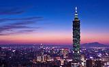 台湾亲子欢乐六日游