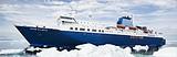 (亞特蘭蒂郵輪)中國人包船南極攝影巡游33天團