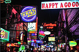 8-10月印象暹羅- 曼谷大城芭提雅6日游