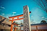G线:忍术趣游-日本本州双古都六日游