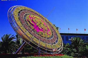 去北京旅游景点推荐_青岛到北京动飞4日游