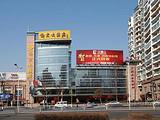 到青岛旅游预订四星级酒店,特价四星房预定中