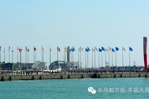 独立成团到青岛旅游_青岛旅游公司_青岛二日游专属设计