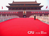 青岛到北京旅游哪好_北京夕阳红欢乐(高飞/双高)四日游_纯玩