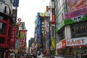 六月去韩国旅游报价_青岛去韩国四飞五日游_超低特价明洞新体验