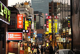 十月一青岛去韩国跟团旅游_青岛到韩国四飞五日游_品质系列