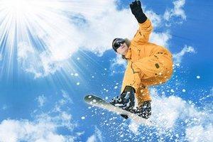 元旦旅游线路_青岛到林山滑雪场一日游_冬季的特色