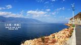 云南有什么好玩的地方  青岛到昆明大理丽江双飞六日游