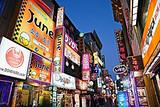 寒假带孩子去哪玩  青岛到韩国首尔双飞五日游